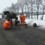 На Тернопільщині ремонтують трасу державного значення (фото)