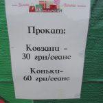 У Тернополі неграмотні беруть гроші за незнання рідної мови (фото)