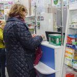 Ціни на ліки у тернопільських аптеках суттєво підвищують щодня