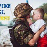 Кіборг з Тернопільщини розповів про життя після війни