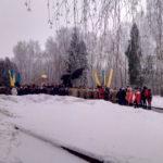 Загиблих в безглуздій війні вшанували у Тернополі