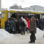 Тернополянка дуже невдоволена поведінкою пенсіонерів у маршрутках