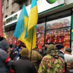 Що російські ЗМІ писали про сьогоднішню подію у Тернополі