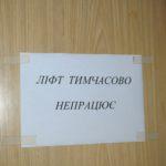 У Тернополі прихильник здорового способу життя може сісти до в'язниці