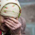 Чому тернопільські пенсіонери заздрять суддям Конституційного суду