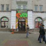 Гірка доля легендарних тернопільських магазинів (фото)