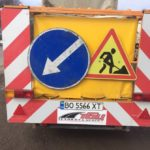 Найгіршу дорогу Тернопільщини почали рятувати від ям