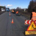Дороги Тернопільщини ремонтують по всіх напрямках