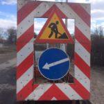 На 12 дорогах Тернопільщини ведуться ремонтні роботи