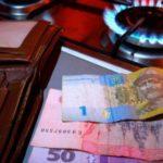 Депутати Тернопільської облради вимагають відмінити те, що уже відмінено