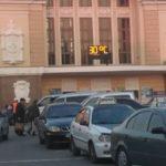 У Тернополі встановлено температурний рекорд (фото)