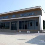 Райцентр на Тернопільщині можливо отримає оновлений автовокзал (фото)