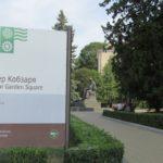 У Тернополі вирішили поміняти місцями пам'ятники