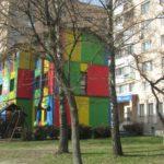 Що ховається за фасадом кольорового тернопільського будинку (фото)