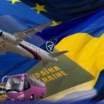 Тернополянин розповів про переваги і недоліки безвізового режиму