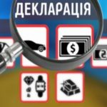 На Тернопільщині  екс-поліцейські відповідатимуть за неподані е-декларації
