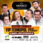 На концерті VIP Тернопіль у Нью-Йорку очікується аншлаг