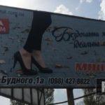 Завдяки жіночим ногам про тернопільську бруківку дізналася вся Україна