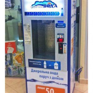 АВТОМАТ-500x5001_0