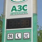 На Тернопільщині термометр зафіксував рекордні 38 градусів тепла  (фото)