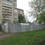 Чи зберуться завтра тернополяни, щоб перенести паркан під міську раду (фото)