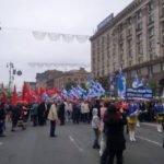 Тернополяни вимагали підвищення соціальних стандартів під час Маршу трудящих у Києві