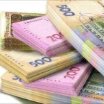 Кому Тернопільська міська рада виділила мільйон гривень