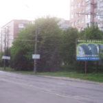 У Тернополі відремонтують вулицю жриць кохання