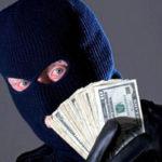 На Тернопільщині судитимуть злочинців, які грабували валютчиків