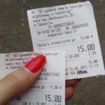 Тернополянка розповіла, як наживаються на відвідувачах у парку Національного відродження