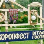 Хто дуже обурений тим, що «Короп-фест» пройшов у Тернополі