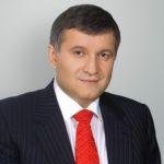 Міністр внутрішніх справ Арсен Аваков пообіцяв захистити тернополянина, якого звинувачують у вбивстві