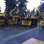 Націоналісти змусили Тернопільську обласну раду звернутися до центральних органів влади
