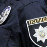 Бути лейтенантом поліції на Тернопільщині доволі небезпечно