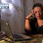 Чому вбивство дівчинки з Тернопільщини перетворюють на розважальне шоу