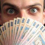На Тернопільщині зарплати ростуть, мов на дріжджах