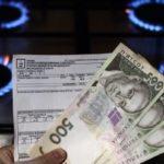 Тернополянам варто знати, як відтепер нараховуватимуть житлові субсидії
