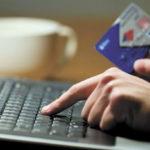 Жителі Тернопільщини через інтернет втрачають гроші, техніку і худобу