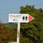 У цьому райцентрі вже є те, чого так не вистачає Тернополю (фото)