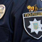 Бджоли чомусь відмовляються спілкуватися з тернопільськими поліцейськими