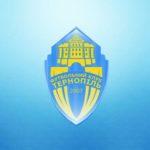 У ФК «Тернопіль» закінчилися гроші?