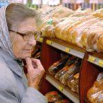 Тернопільська пенсіонерка відповіла міністру соціальної політики – скільки вона їсть