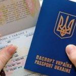 Тернополянку не пустили за кордон, бо вона виглядала молодшою за фото у паспорті