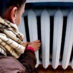 Коли у Тернополі включать опалення залежить від погоди