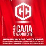 Тернопільського сала вистачить і для Криму, і для Кубані
