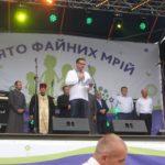 «Свято файних мрій» на Тернопільщині вдалося на славу