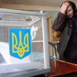 На Тернопільщині є лише один народний депутат