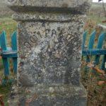 Таємничий пам'ятник посеред поля знайшла тернопільська поетеса