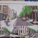 Тернополянам показали місто, яким воно ніколи не стане (фото)