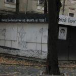 У центрі Тернополя закликають до расизму і ображають поліцейських (фото)